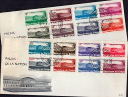 Ce0001 CONGO (Kinshasa) 1964, SG 538-53 Palais De La Nation,  FDC - FDC