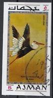 913 Ajman 1971  Quadro Dipinto Da Katsushika Hokusai  World Conservation Of Birds - Flamingo
