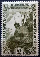"""TUVA 1934 Local Motifs - Inscription """"REGISTERED"""". NUEVO - MH * - Tuva"""