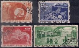 Russia 1935, Michel Nr 509-12, Used - 1923-1991 USSR