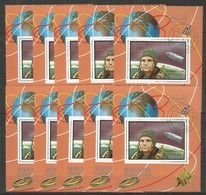 12x MANAMA - Space - Gagarin - CTO - Red Overprint - Autres