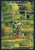 Senegal 1999 Art Painting Monet La Japonaise MNH** - Impresionismo