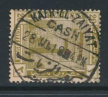EGYPT, Postmark KAFR EL ZAIYAT CASH - Egypte