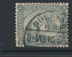 EGYPT, Postmark BULKELEY - Egypte