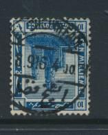 EGYPT, Postmark EL SHEIKH FADL - Egypte