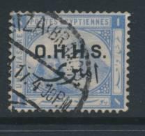 EGYPT, Postmark GIZA BRANCH - 1915-1921 Brits Protectoraat