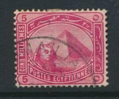 EGYPT, Postmark ISMAILIA - Egypte