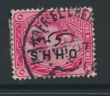 EGYPT, Postmark KAFR EL CHEIKH - Egypte