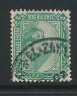 EGYPT, Postmark KAFR EL ZAIYAT - Egypte