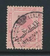 EGYPT, Postmark LUXOR SHELLAL - Egypt