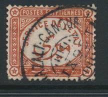 EGYPT, Postmark NAZALI GANOUB - 1915-1921 Brits Protectoraat