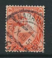 EGYPT, Postmark NAGA HAMMADI - Egypte