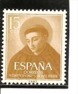 España/Spain-(MNH/**) - Edifil  1183 - Yvert  876 - 1951-60 Nuevos & Fijasellos
