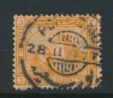 EGYPT, Postmark PORT SAID - 1915-1921 Brits Protectoraat