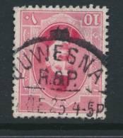 EGYPT, Postmark QUWESNA - 1915-1921 Brits Protectoraat