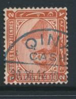 EGYPT, Postmark QINA - Egypte