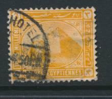 EGYPT, Postmark HOTEL - 1915-1921 Brits Protectoraat