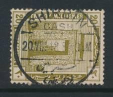 EGYPT, Postmark SHIRBIN - Egypte