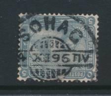 EGYPT, Postmark SOHAG - Egypte