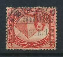 EGYPT, Postmark SICILIA - Egypte