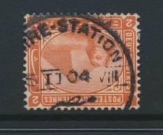 EGYPT, Postmark CAIRE STATION - Egypte
