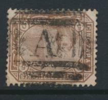 EGYPT, Postmark BARRED NUMERAL A - Egypte