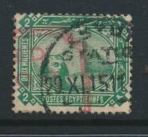 EGYPT, Postmark ASYUT STATION - Egypte