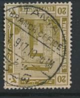 EGYPT, Postmark TANTA BRANCH OFFICE - Egypte