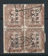 EGYPT, Postmark BHAB EL KHALQ - 1915-1921 Brits Protectoraat