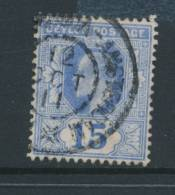CEYLON, Postmark BATAVIA - AMSTERDAM - Ceylon (...-1947)