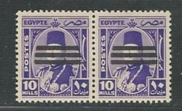 Egypt Kingdom Postage 1953-10 Mills MNH PAIR Stamp - King Farouk MARSHALL Ovpt 3 Bars/bar Obliterate Portrait- MARSAHL - Egypt