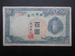 BILLET CHINE? (V1719) 100 (2 Vues) - Chine