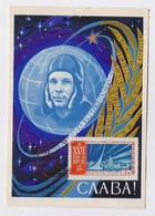 SPACE Card Mail USSR RUSSIA Rocket Sputnik Cosmonaut Gagarin Moscow K-9 - Lettres & Documents