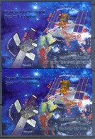 F119- Azerbaijan 2015 Space Exploration. Joint Issue With Belarus. - Space