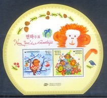 F128- Korea 2015 Chinese Lunar New Year Of The Monkey 2016. - New Year