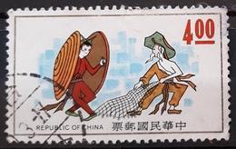 TAIWÁN 1973 Chinese Folklore. USADO - USED. - 1945-... Republik China