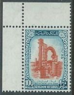 1965 LIBIA REGNO MONUMENTI ROMANI 100 M MNH ** - Z3-3 - Libya