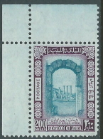 1965 LIBIA REGNO MONUMENTI ROMANI 200 M MNH ** - Z3-2 - Libia