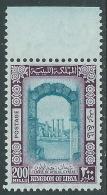 1965 LIBIA REGNO MONUMENTI ROMANI 200 M MNH ** - Z3-5 - Libya