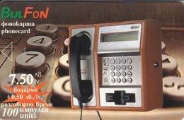 BULGARIA - Bulfon Cardphone, 08/01, Tirage 90,000, 100 U, Sample No Chip And No CN - Bulgaria