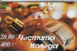 BULGARIA - Phone In Decoration, 12/01, Tirage 20,000, 400 U, Sample No Chip And No CN - Bulgaria