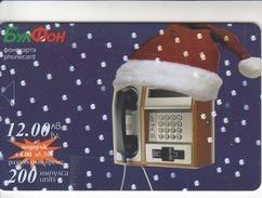 BULGARIA - Phone In Santa Hat, 12/01, Tirage 65,000, 200 U, Sample No Chip And No CN - Bulgaria