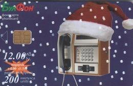 BULGARIA - Phone In Santa Hat, 12/01, Tirage 65,000, 200 U, Sample No CN - Bulgaria