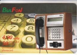 BULGARIA - Bulfon Cardphone, 08/01, Tirage 100,000, 50 U, Sample No Chip And No CN - Bulgaria