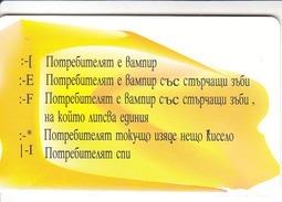 BULGARIA - Internet Smilies 1, 01/02, Tirage 25,000, 50 U, Sample No Chip And No CN - Bulgaria