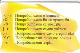 BULGARIA - Internet Smilies 2, 01/02, Tirage 25,000, 50 U, Sample No Chip And No CN - Bulgaria
