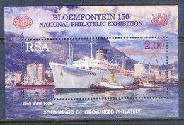 F159- South Africa 1996 National Philatelic Exhibition Bloemfontein 150 Ship Tugboat. - Ships