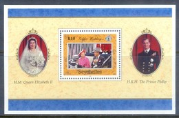 F165- Seychelles 1997. Royal Golden Wedding Anniversary Of Queen Elizabeth II 1947-1997. - Royalties, Royals