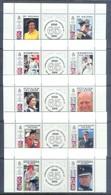 F166- 65th Birth Of Her Majesty Queen Elizabeth II. - Royalties, Royals