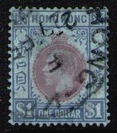 HONG KONG 1921 - From Set Used - Hong Kong (...-1997)